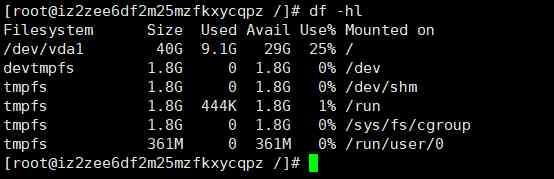 Linux df命令详解(查看磁盘使用情况)