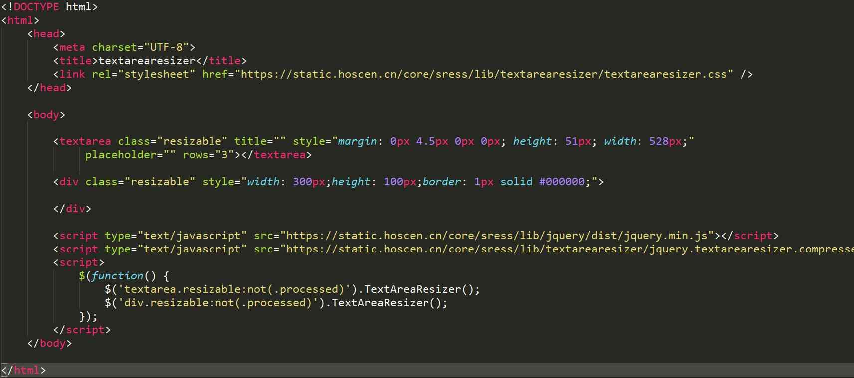 jQuery插件textarearesizer: 提供Resizer bar可拖动调整Textarea/div大小