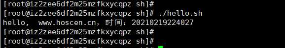 Linux 定时任务crontab命令实现自动循环执行shell脚本