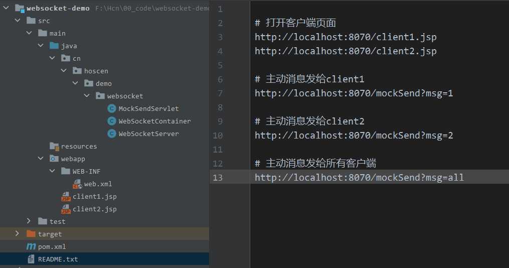 Java基于websocket主动推送消息给客户端浏览器